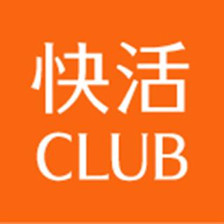 上田市快活クラブ(快活CLUB)のロゴ画像