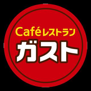 花巻市ガストのロゴ画像