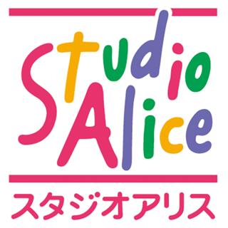 スタジオアリス(Studio Alice)ロゴ画像