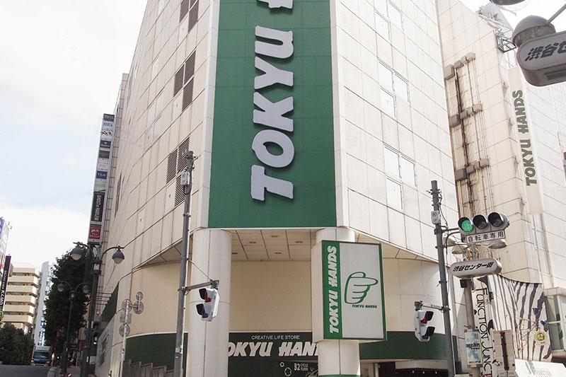 東急ハンズのお店の外観の画像