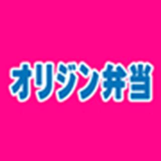 オリジン弁当ロゴ画像