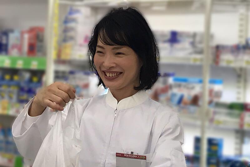 キリン堂の薬剤師の女性の画像