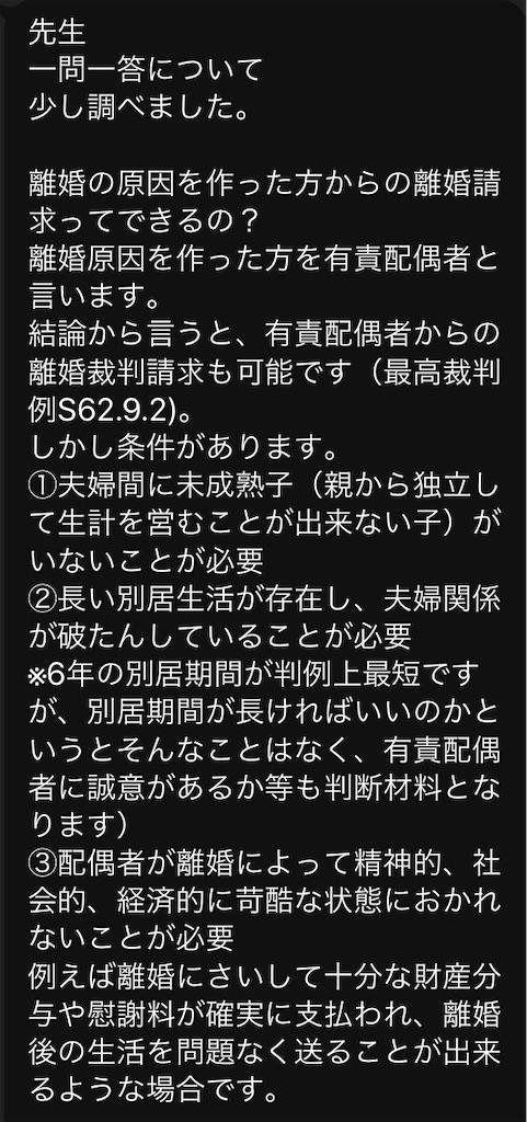 f:id:toaru0jukukoshi:20200415180925j:image
