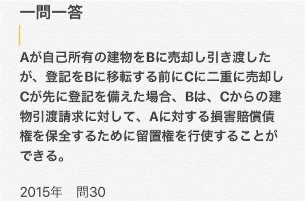 f:id:toaru0jukukoshi:20200421210812j:image