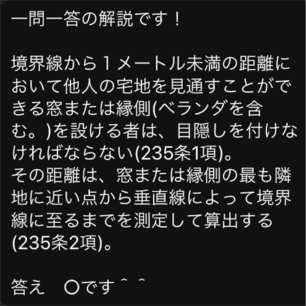 f:id:toaru0jukukoshi:20200429213119j:image