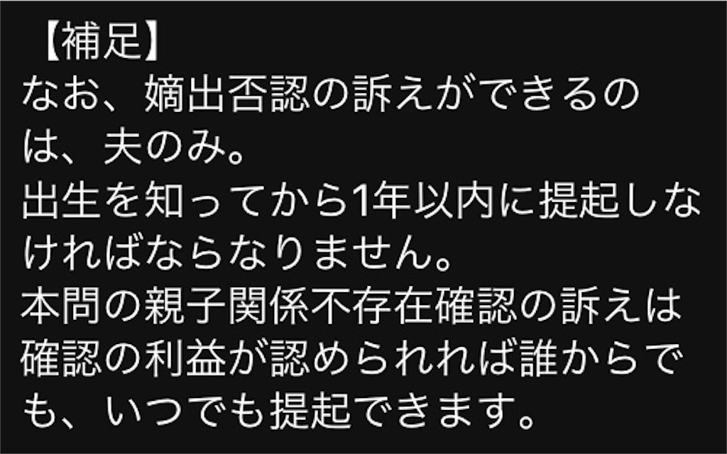 f:id:toaru0jukukoshi:20200505195012j:image