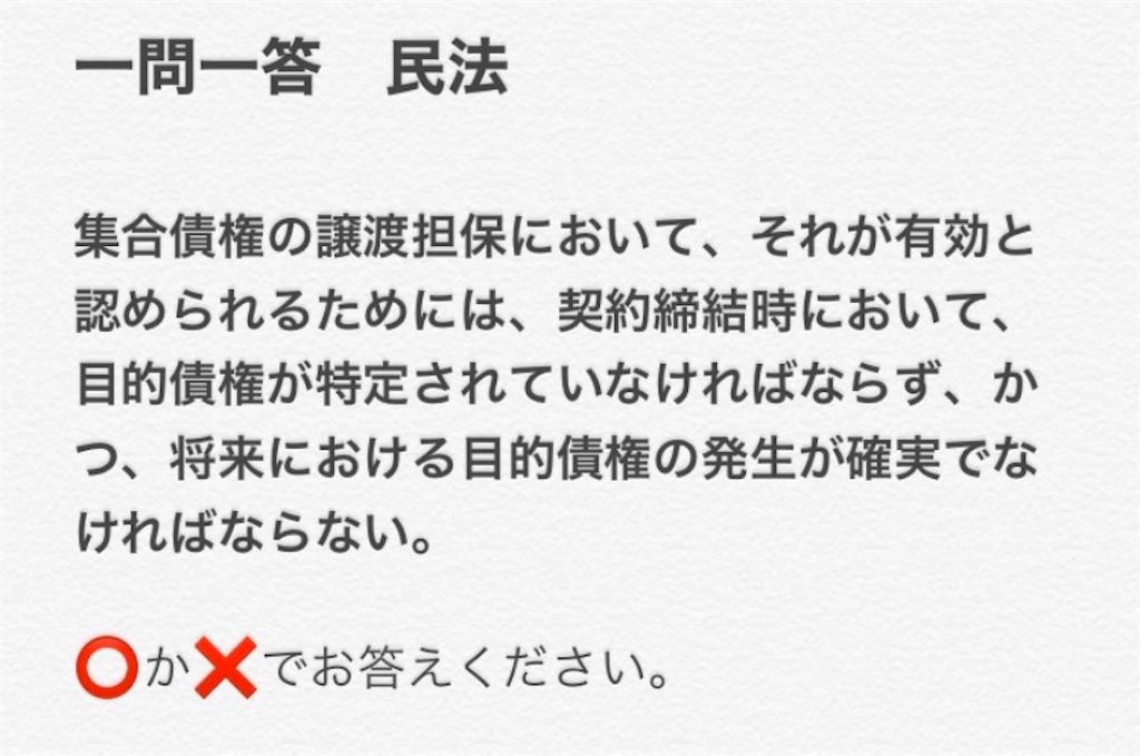 f:id:toaru0jukukoshi:20200512191458j:image