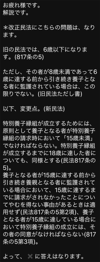 f:id:toaru0jukukoshi:20200514184926j:image