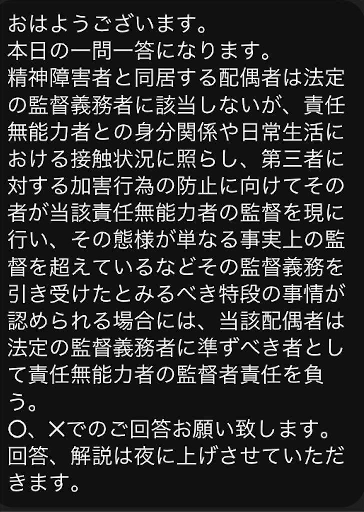 f:id:toaru0jukukoshi:20200527205150j:image