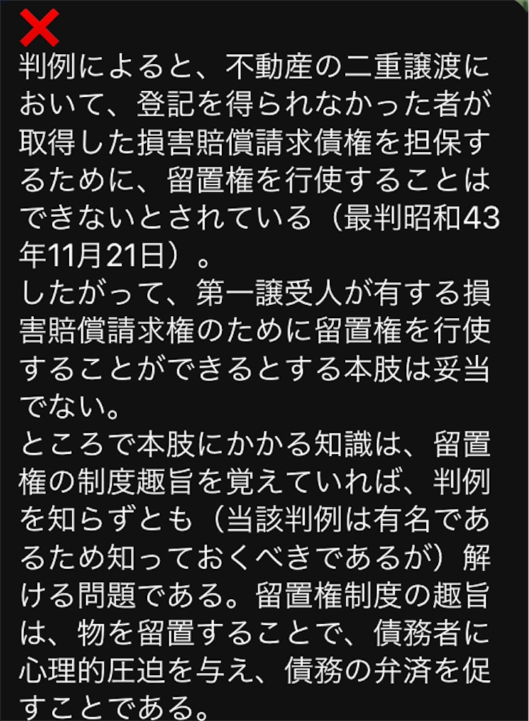 f:id:toaru0jukukoshi:20201222203117j:image