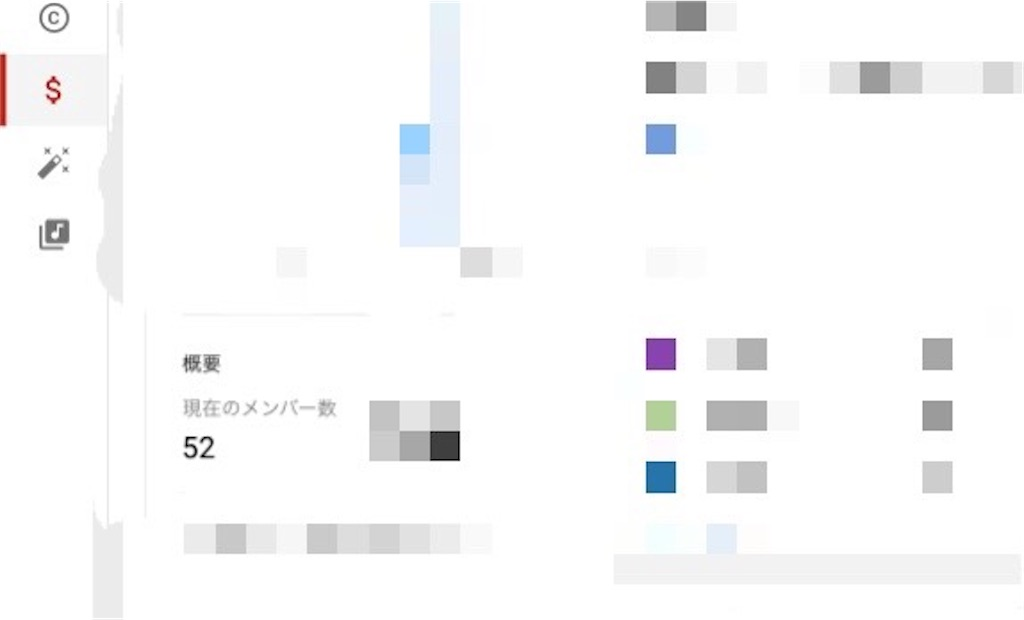 f:id:toaru0jukukoshi:20210117104710j:image