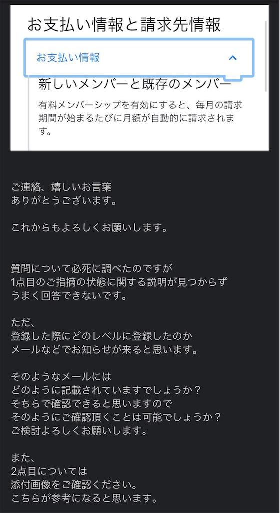 f:id:toaru0jukukoshi:20210117104829j:image