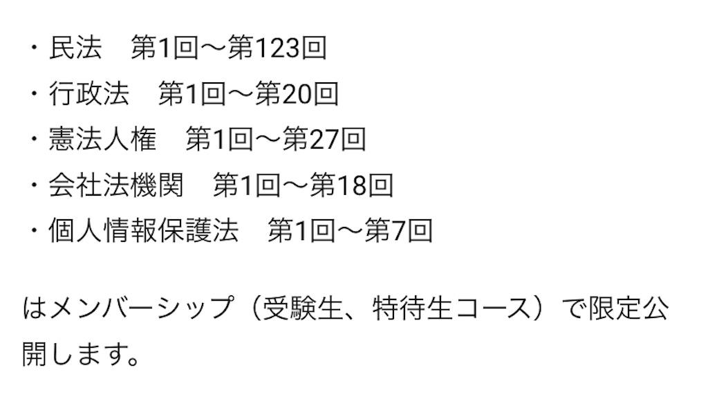 f:id:toaru0jukukoshi:20210117105136j:image