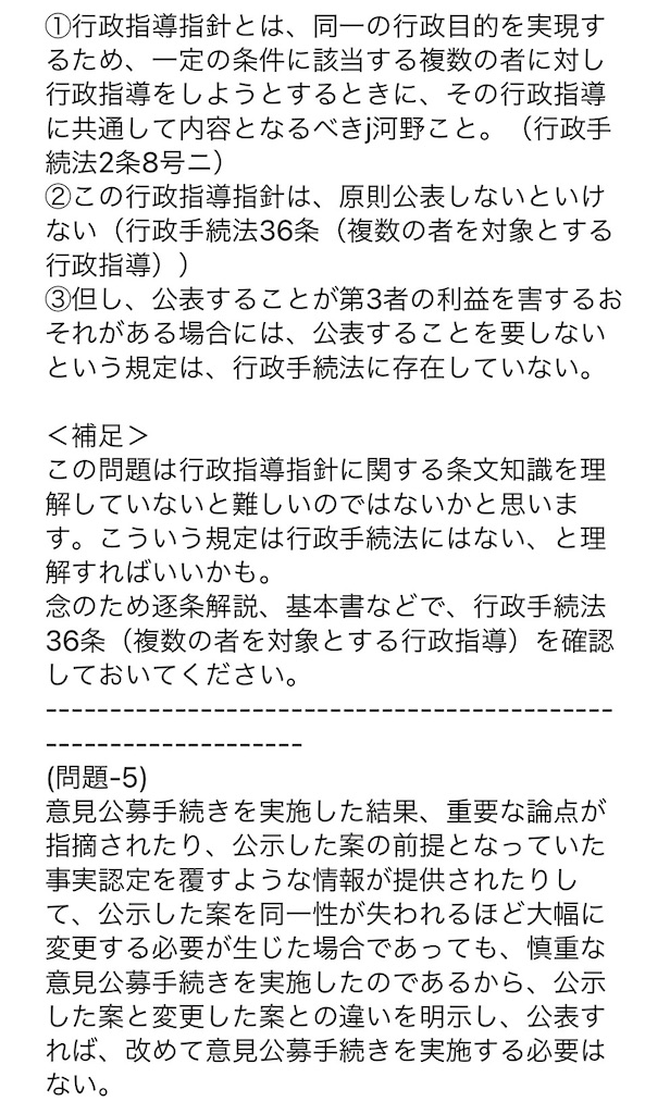 f:id:toaru0jukukoshi:20210323000241j:image