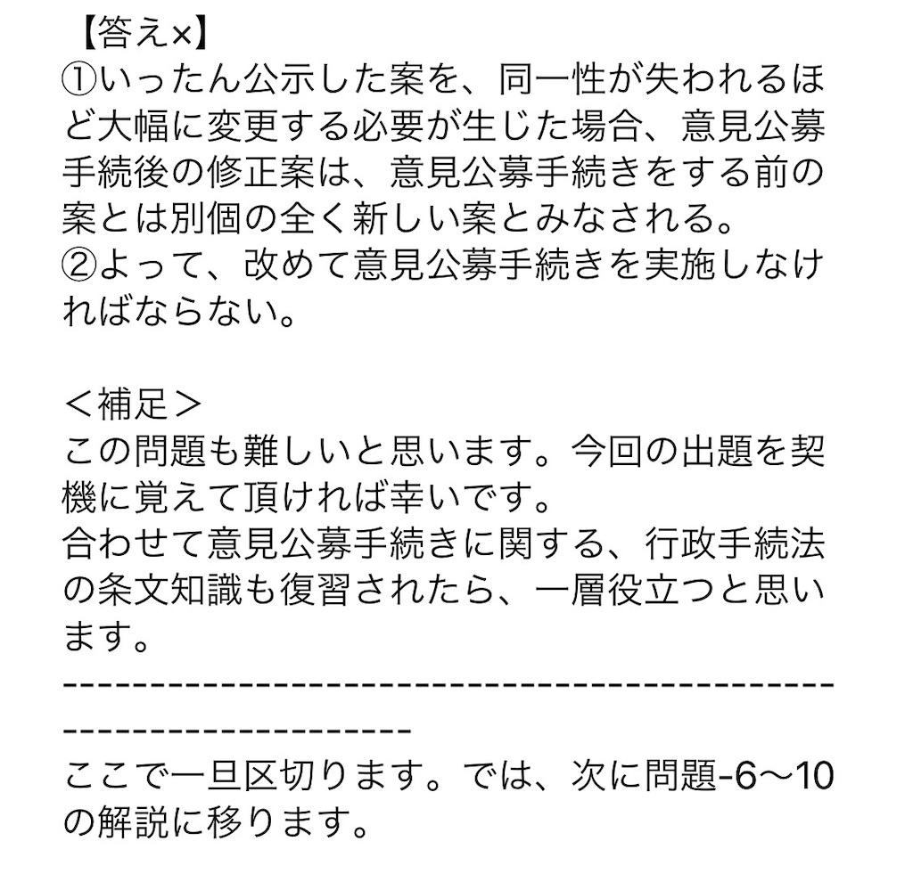 f:id:toaru0jukukoshi:20210323000248j:image