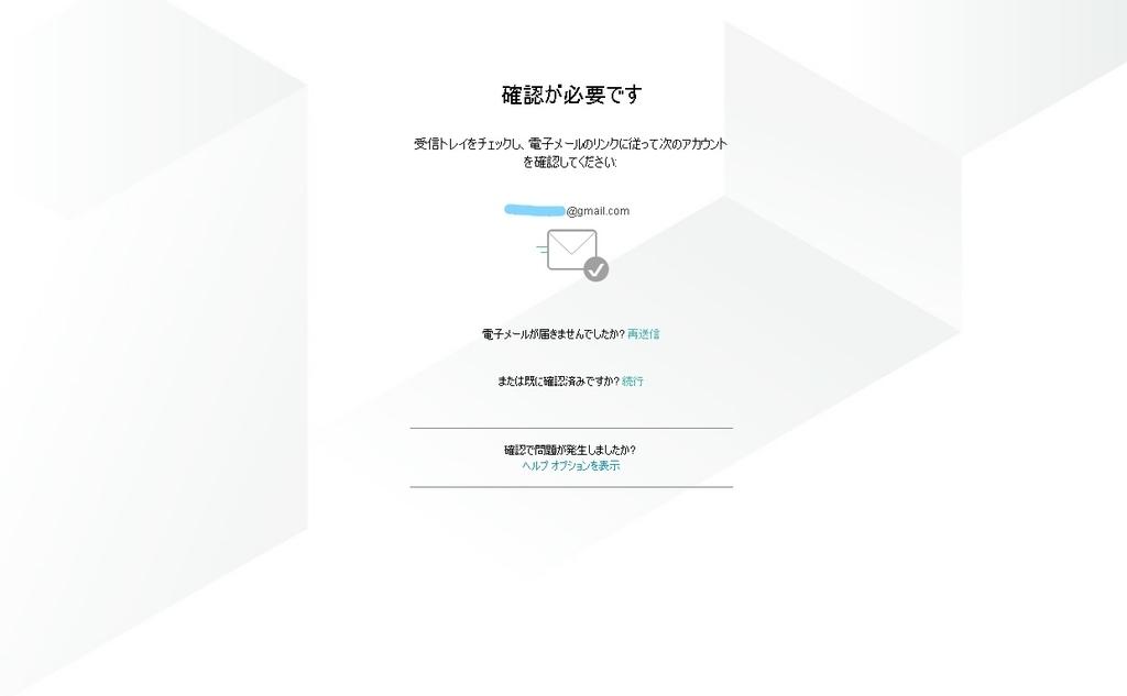 f:id:toaru_henjin:20190223210913j:plain