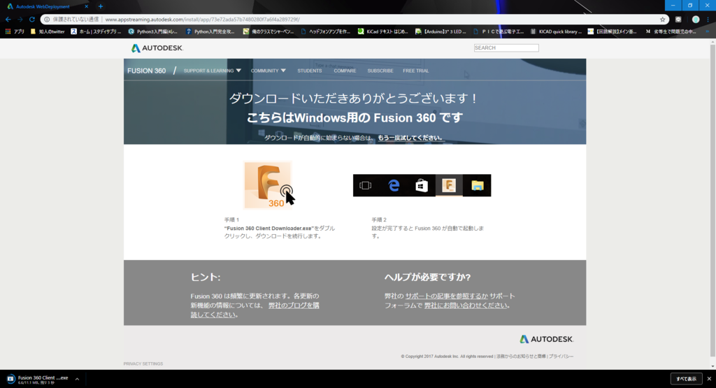 f:id:toaru_henjin:20190223211049p:plain