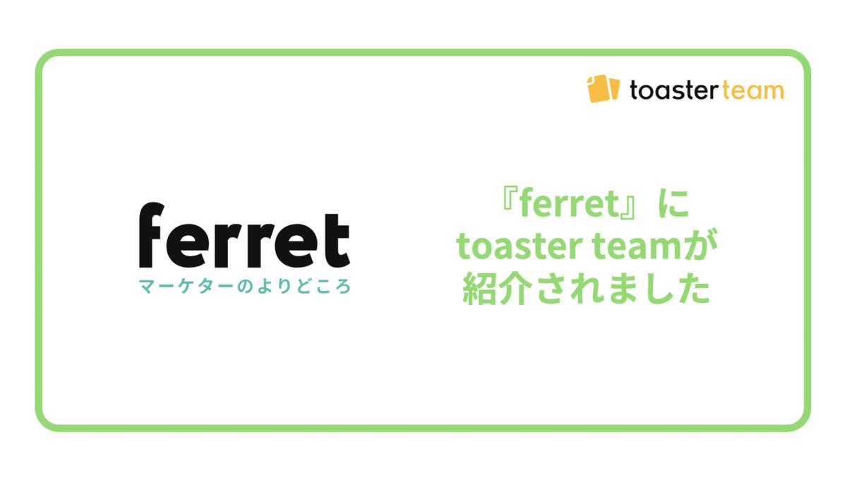 f:id:toasterhow:20200422203641p:plain
