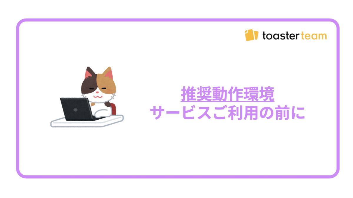 f:id:toasterhow:20200422204409p:plain