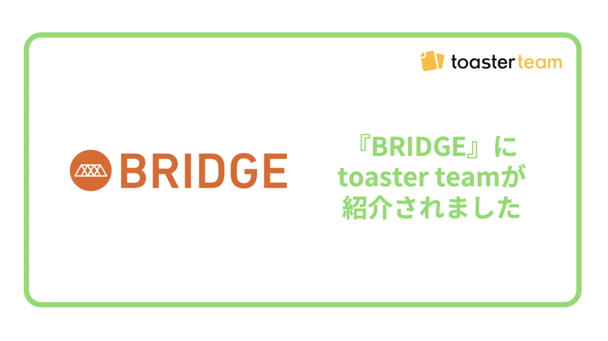 f:id:toasterhow:20200422204826p:plain