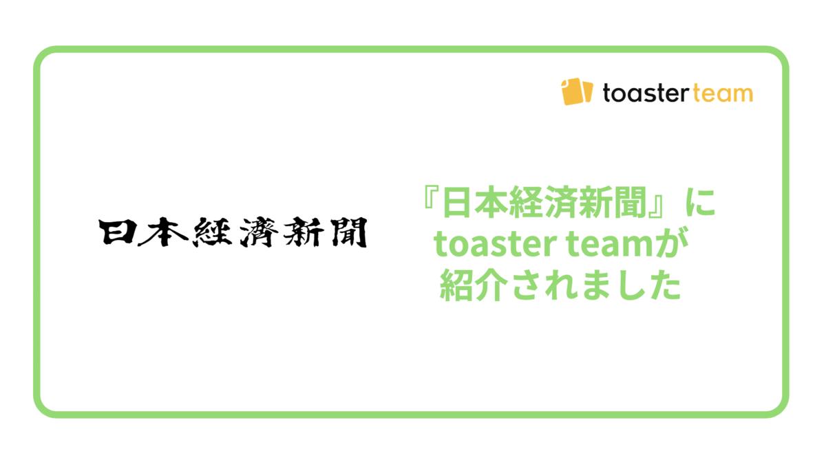 f:id:toasterhow:20200423131132p:plain