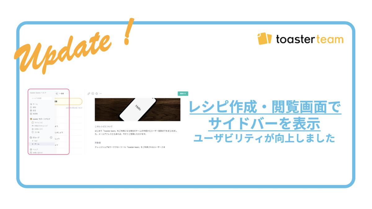 f:id:toasterhow:20200428132042p:plain