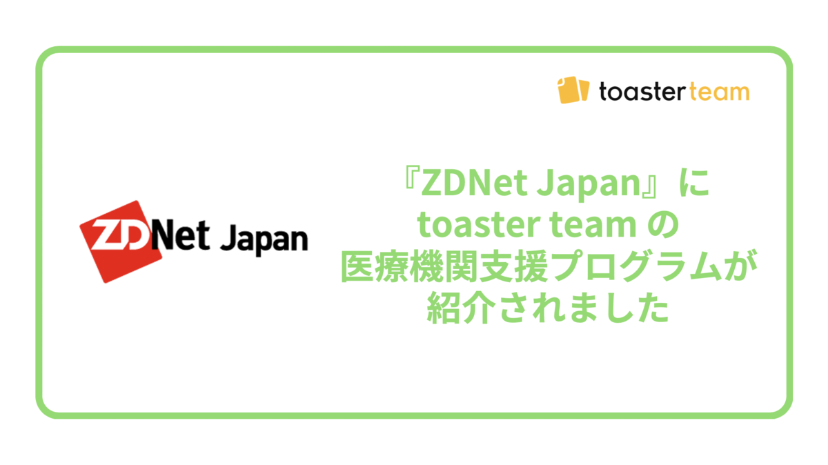 f:id:toasterhow:20200816085215p:plain