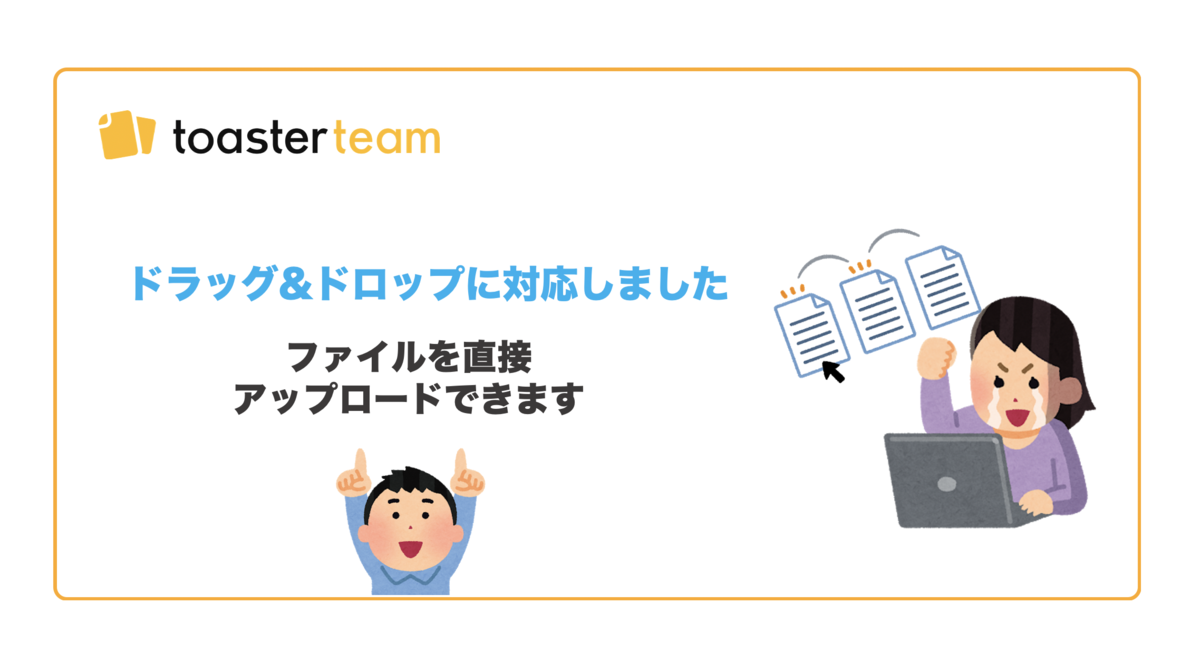 f:id:toasterhow:20200831144646p:plain