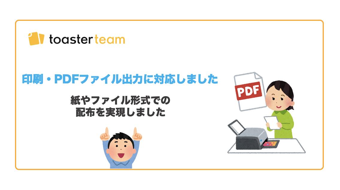 f:id:toasterhow:20200911005815p:plain