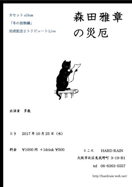 f:id:tobacco_tyoudai:20170924182509j:image