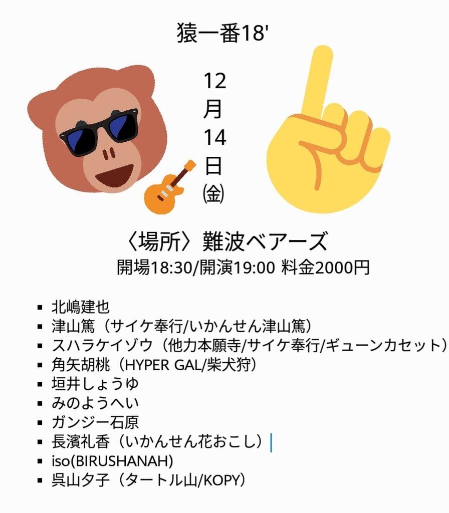 f:id:tobacco_tyoudai:20181207092728j:plain