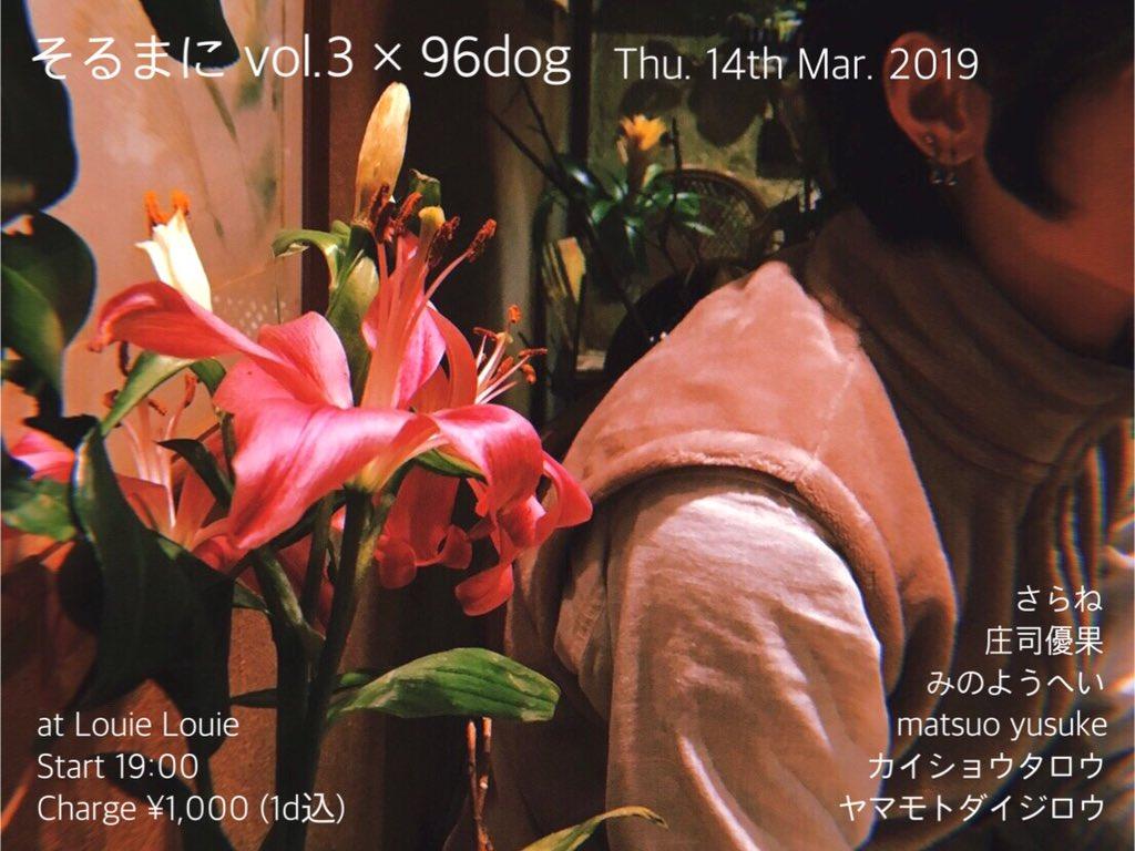 f:id:tobacco_tyoudai:20190216114130j:plain