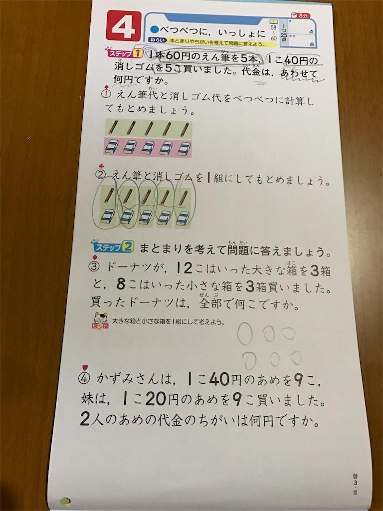 f:id:tobami:20170112172755j:image