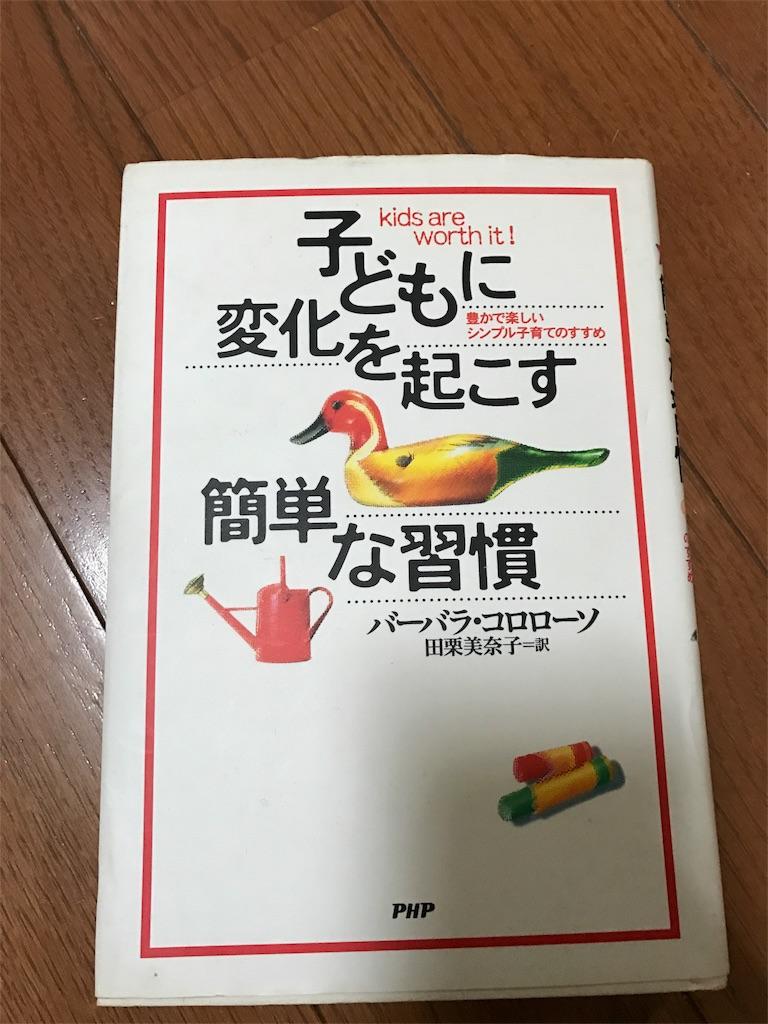 f:id:tobami:20170202185159j:image