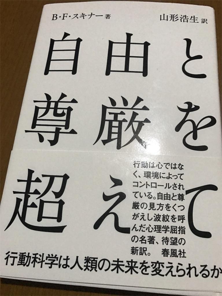 f:id:tobami:20171121200051j:image