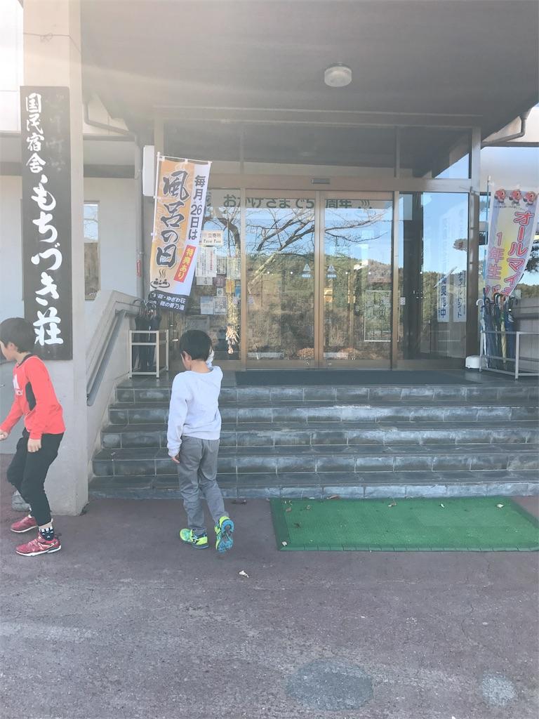 f:id:tobami:20171204054847j:image