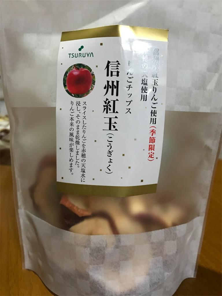 f:id:tobami:20171220053304j:image