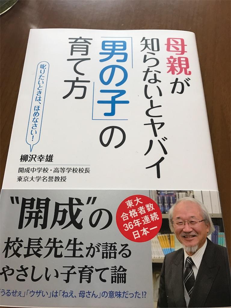 f:id:tobami:20171221092517j:image