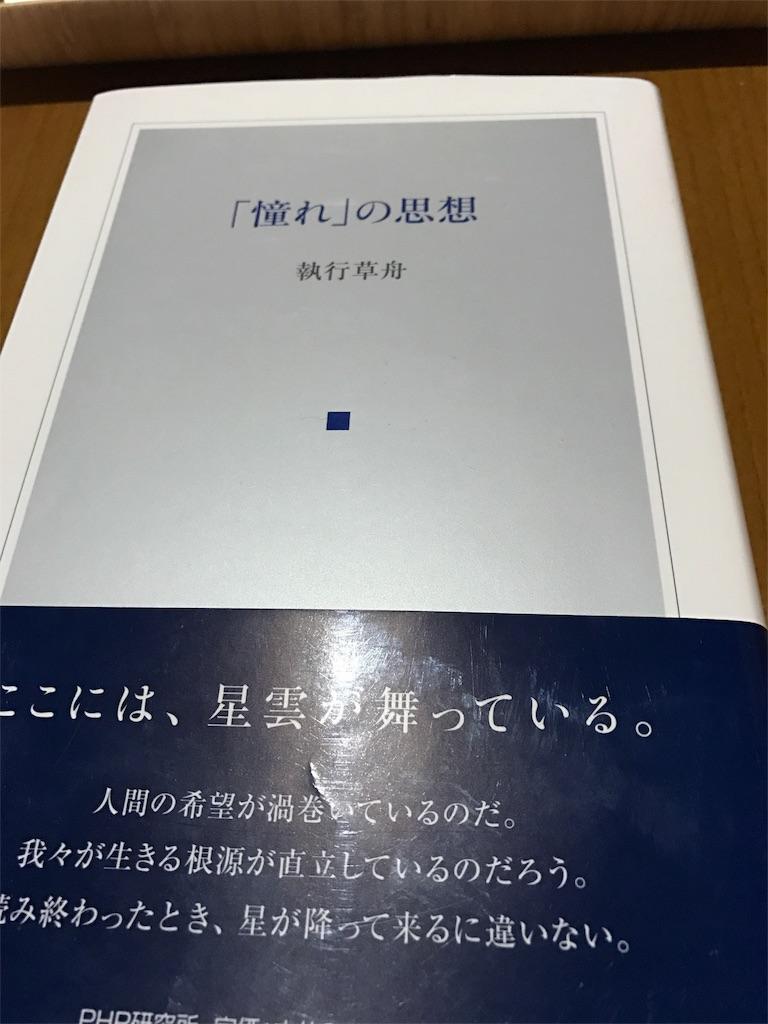 f:id:tobami:20171223051635j:image