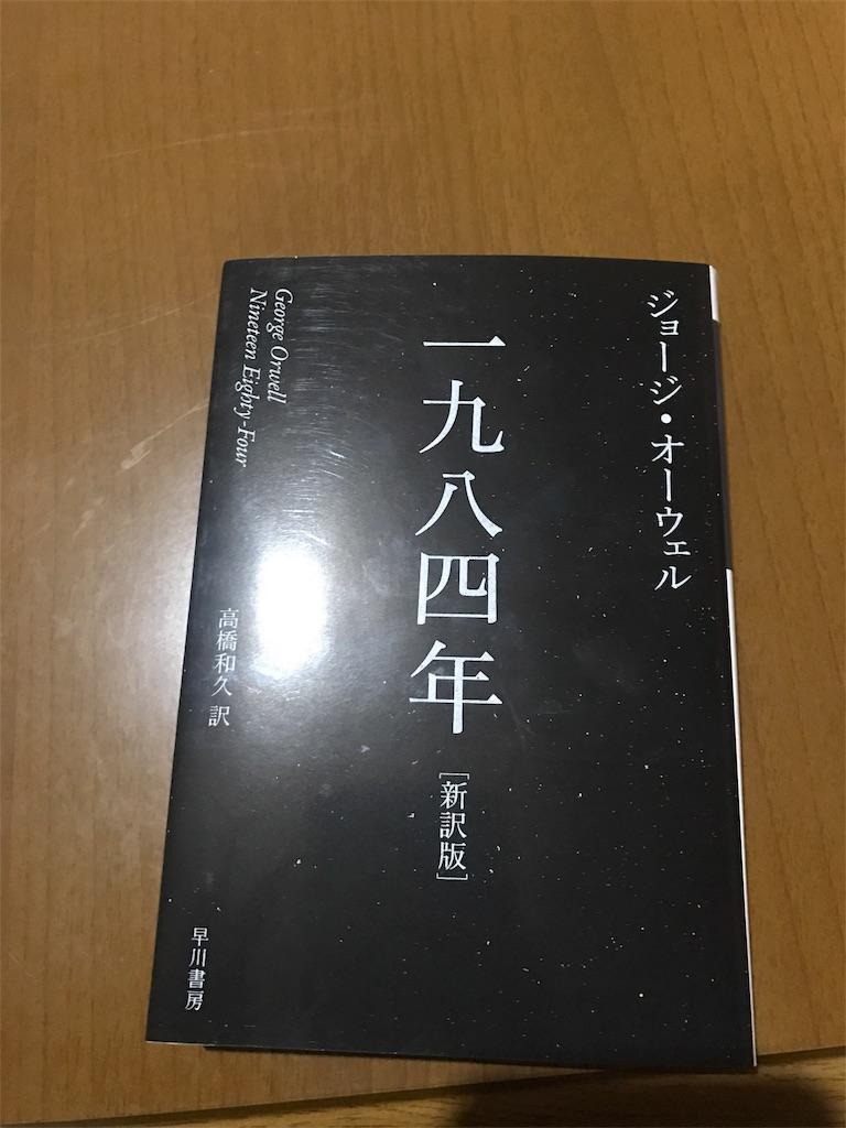 f:id:tobami:20171224230859j:image