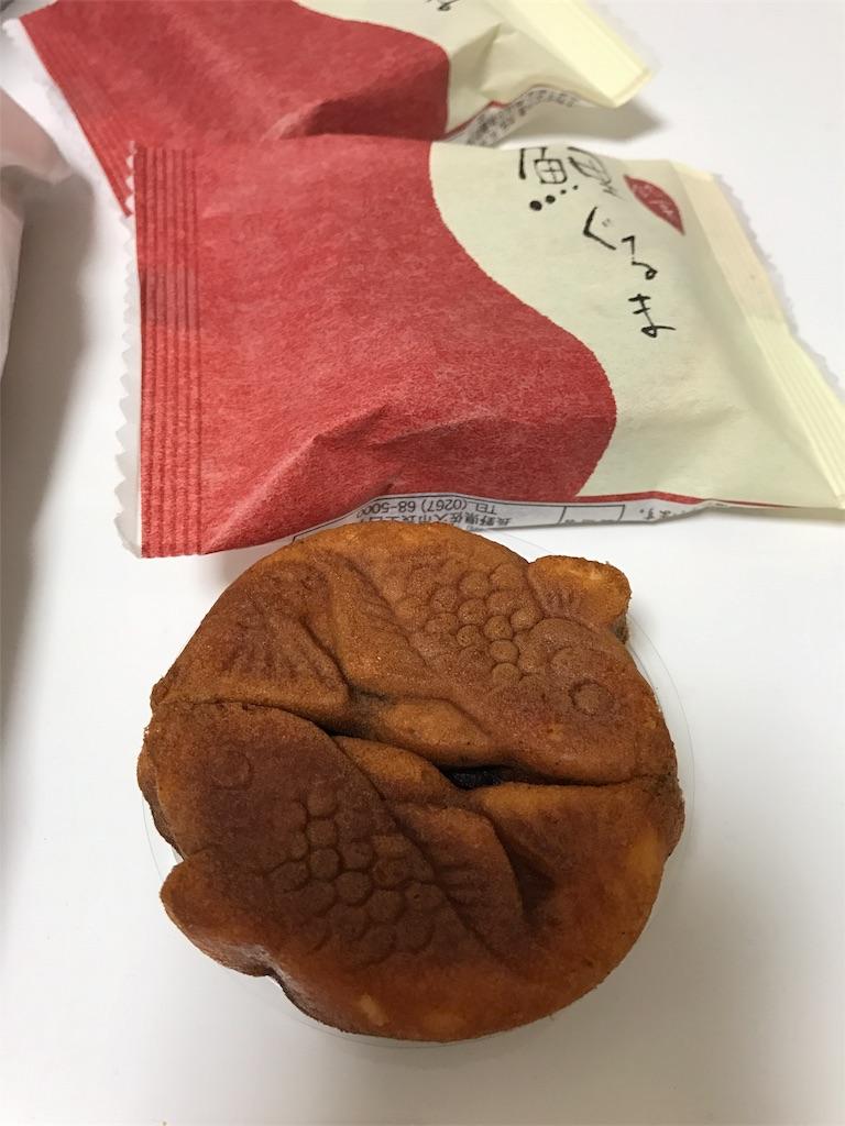 f:id:tobami:20171229224228j:image