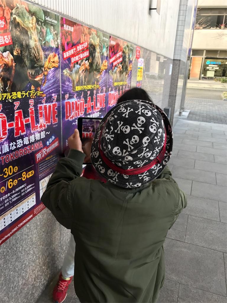 f:id:tobami:20171231061652j:image