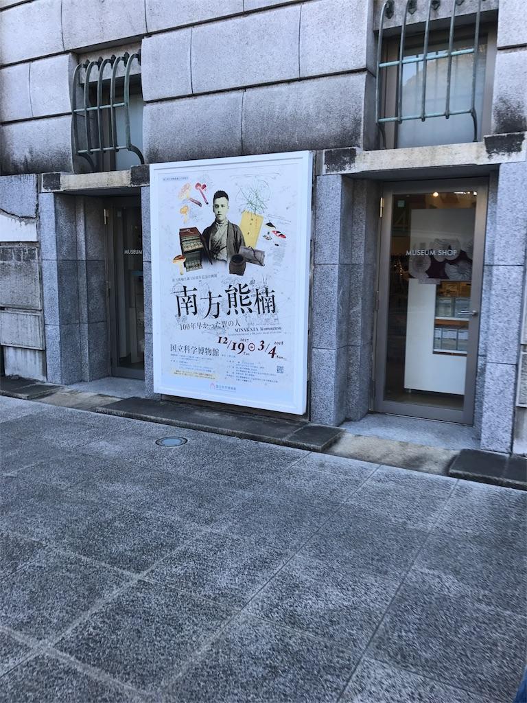 f:id:tobami:20180105050535j:image