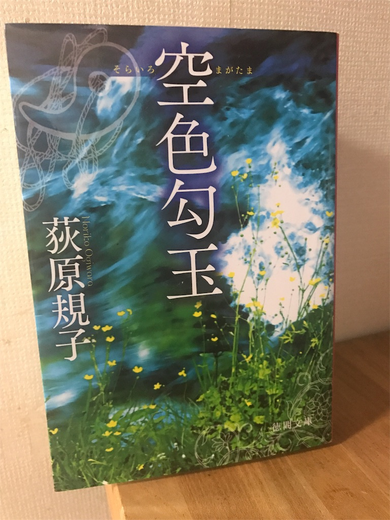 f:id:tobami:20180111071300j:image