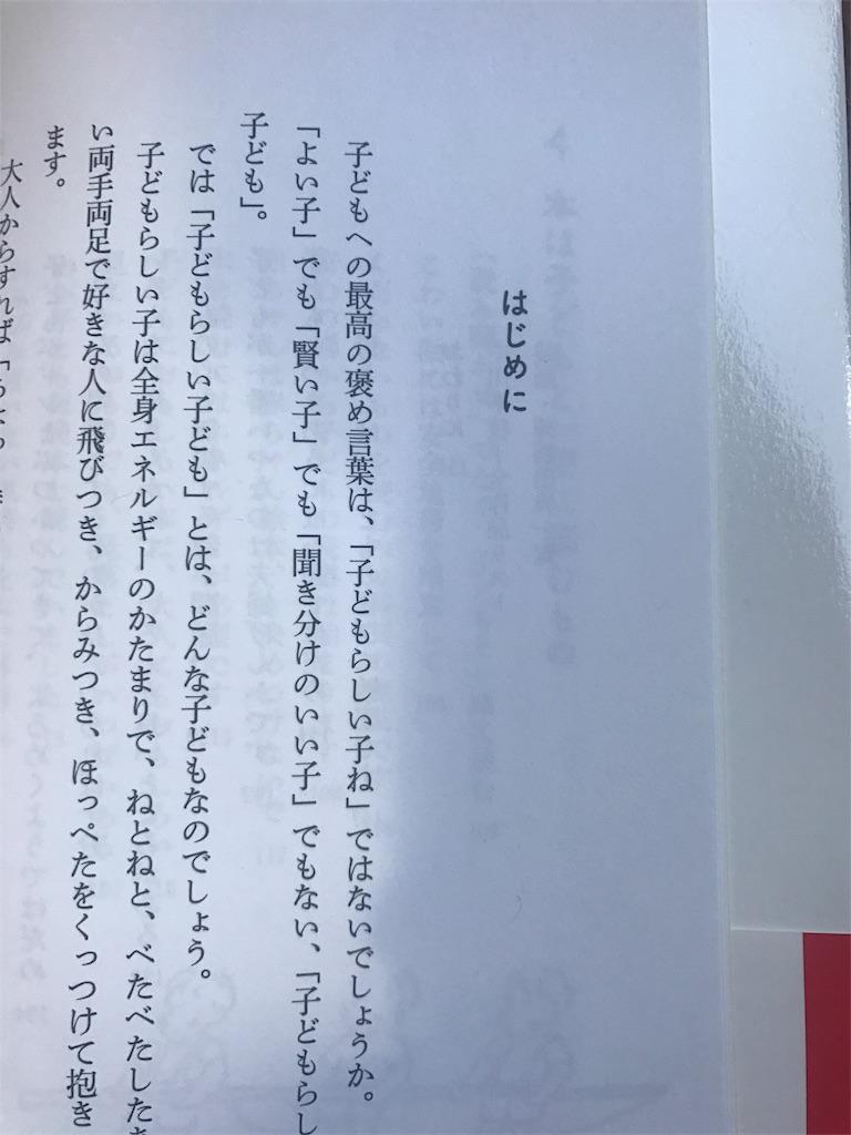 f:id:tobami:20180118070629j:image