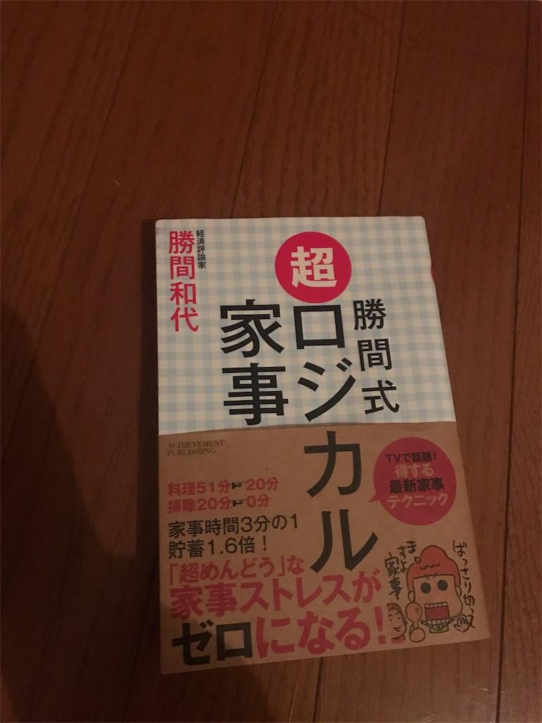 f:id:tobami:20180204053149j:image