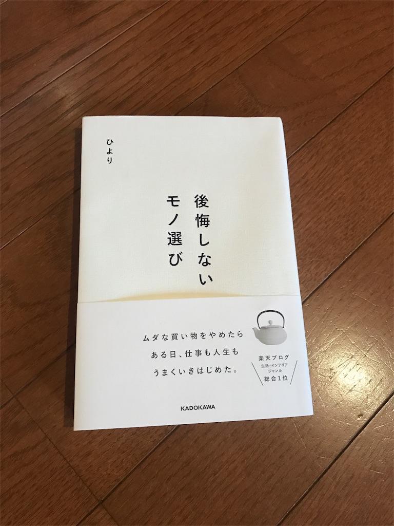 f:id:tobami:20180206074930j:image