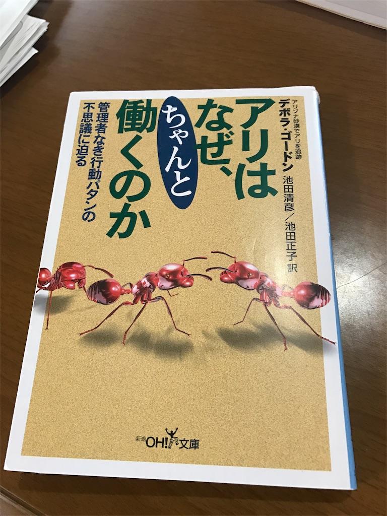 f:id:tobami:20180216075242j:image