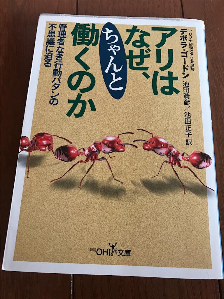 f:id:tobami:20180217163056j:image