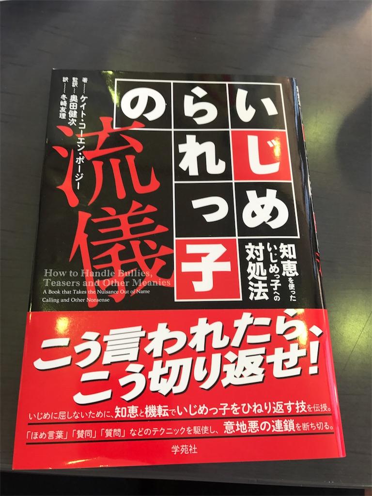 f:id:tobami:20180218085746j:image